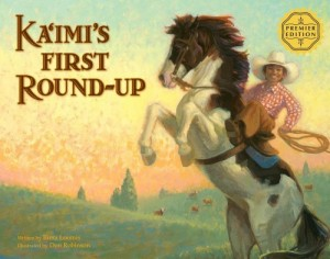 Ka'imi's First Round-Up, a children's book by Ilima Loomis