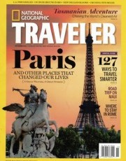 Nat Geo Traveler Nov 2012 Clips by Ilima Loomis